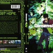 Dimension W (2016) R1 DVD Cover