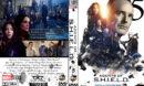 Marvel's Agents of Shield (2016) R0 Custom DVD Cover