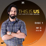 This is Us – Season 1 (2016) R1 Custom DVD Labels