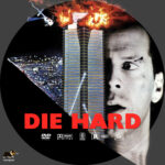 Die Hard (1988) R1 Custom DVD Label