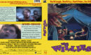 The Willies (1990) Blu-Ray R0 Custom Blu-Ray Cover