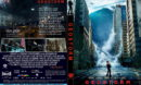 Geostorm (2017) R1 CUSTOM DVD Cover & Label