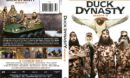 Duck Dynasty Season 10 (2016) R1 DVD Cover