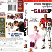 The Game Plan (2008) R1 DVD Cover