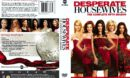 Desperate Housewives Season 5 (2009) R1 DVD Cover