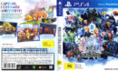 World of Final Fantasy (2016) PAL PS4 Cover