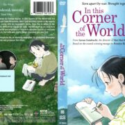 In This Corner of the World (2017) R1 DVD Cover