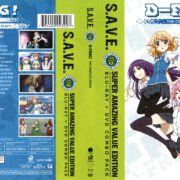 D-Frag! The Complete Series (2017) R1 Blu-Ray Cover