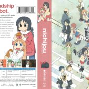 Nichijou: My Ordinary Life (2017) R1 Blu-Ray Cover