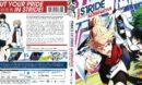 Prince of Stride Alternative (2017) R1 Blu-Ray Cover