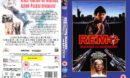 Remo (1985) R2 UK DVD Cover