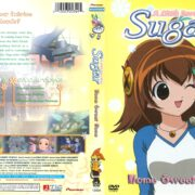 A Little Snow Fairy Sugar Volume 5 (2003) R1 DVD Cover