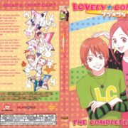 Lovely Complex (2013) R1 DVD Cover