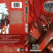 Naruto Shippuden Set 33 (2018) R1 DVD Cover