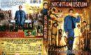 Night at the Museum (2007) R1 DVD Covers