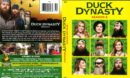 Duck Dynasty Season 6 (2014) R1 DVD Cover