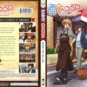 Rainy Cocoa Seasons 1 & 2 (2016) R1 DVD Covers