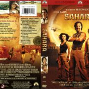 Sahara (2005) R1 DVD Cover