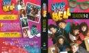 Saved by the Bell Seasons 1-2 (1990) R1 DVD Cover