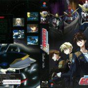 Gundam Wing Endless Waltz (1995) R1 Blu-Ray Cover