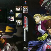 Gundam Wing Ultra Edition Extras (2017) R1 Blu-Ray Cover