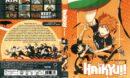 Haikyu!! Season 1 (2017) R1 DVD Cover