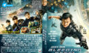 Bleeding Steel (2017) R1 Custom DVD Cover