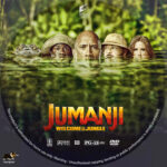 Jumanji: Welcome to the Jungle (2017) R1 Custom DVD Label