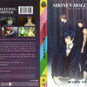Shonen Hollywood Season 1 (2016) R1 DVD Cover