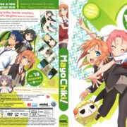 Mayo Chiki (2014) R1 DVD Cover