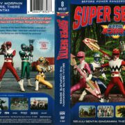 Super Sentai Gingaman The Complete Series (1997-1998) R1 DVD Cover