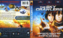 Sky Crawlers (2009) R1 Blu-Ray Cover & Label