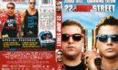 22 Jump Street (2014) R1 DVD Cover