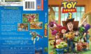 Toy Story 3 (2010) R1 DVD Cover