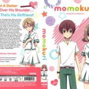 Momokuri (2017) R1 DVD Cover