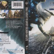 Final Fantasy VII Advent Children COMPLETE (2009) R1 Blu-Ray Cover