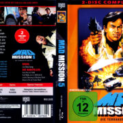 Mad Mission 5 (2017) R2 German Blu-Ray Covers