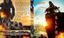 Alpha (2018) R1 Custom DVD Cover