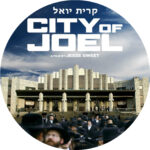 City of Joel (2018) R0 Custom Clean Label