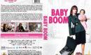 Baby Boom (1987) R1 Custom DVD Cover & Label