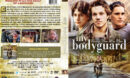 My Bodyguard (1980) R1 Custom DVD Cover