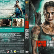 Tomb Raider (2018) R1 Custom DVD Cover & Label V3