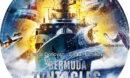 Bermuda Tentacles (2014) R1 Custom DVD Label