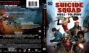 Suicide Squad: Hell To Pay (2018) R1 Blu-Ray Cover