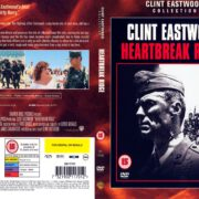 Heartbreak Ridge (1986) R2 DVD Cover