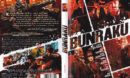 Bunraku (2010) R2 German DVD Covers & label