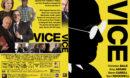 Vice (2018) R1 Custom DVD Cover