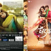Dhadak (heart beat) (2018) R0 Custom DVD Cover