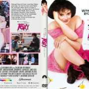 Welcome Home: Roxy Carmichael (1990) R0 Custom DVD Cover