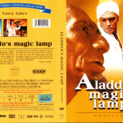 ALADDIN'S MAGIC LAMP (1966) R1 DVD COVER & LABEL